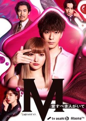 kalen anzai  M-ai-s10