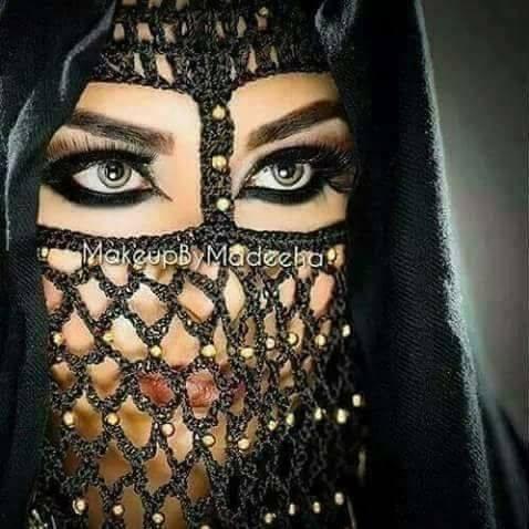يا عينها ...          0da0a110