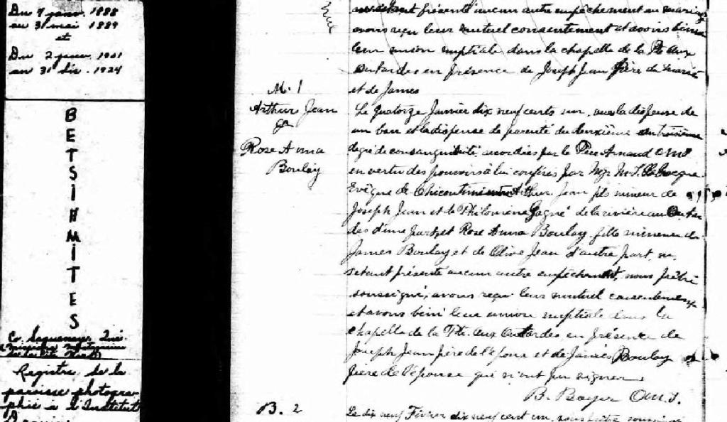 JEAN Joseph & GAGNÉ Philomène - Recherche Mariage  Acte_d79