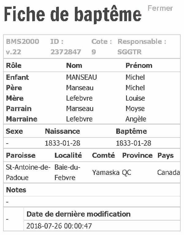 MANSEAU Aurelie ou Henrelie nee le 22 mars 1854 Fiche_57