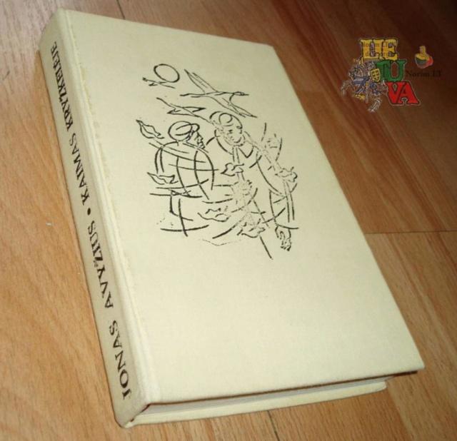 Jonas Avyžius Sodybų tuštėjimo metas, Kaimas kryžkelėje, Chameleono spalvos ir kitos knygos Image026