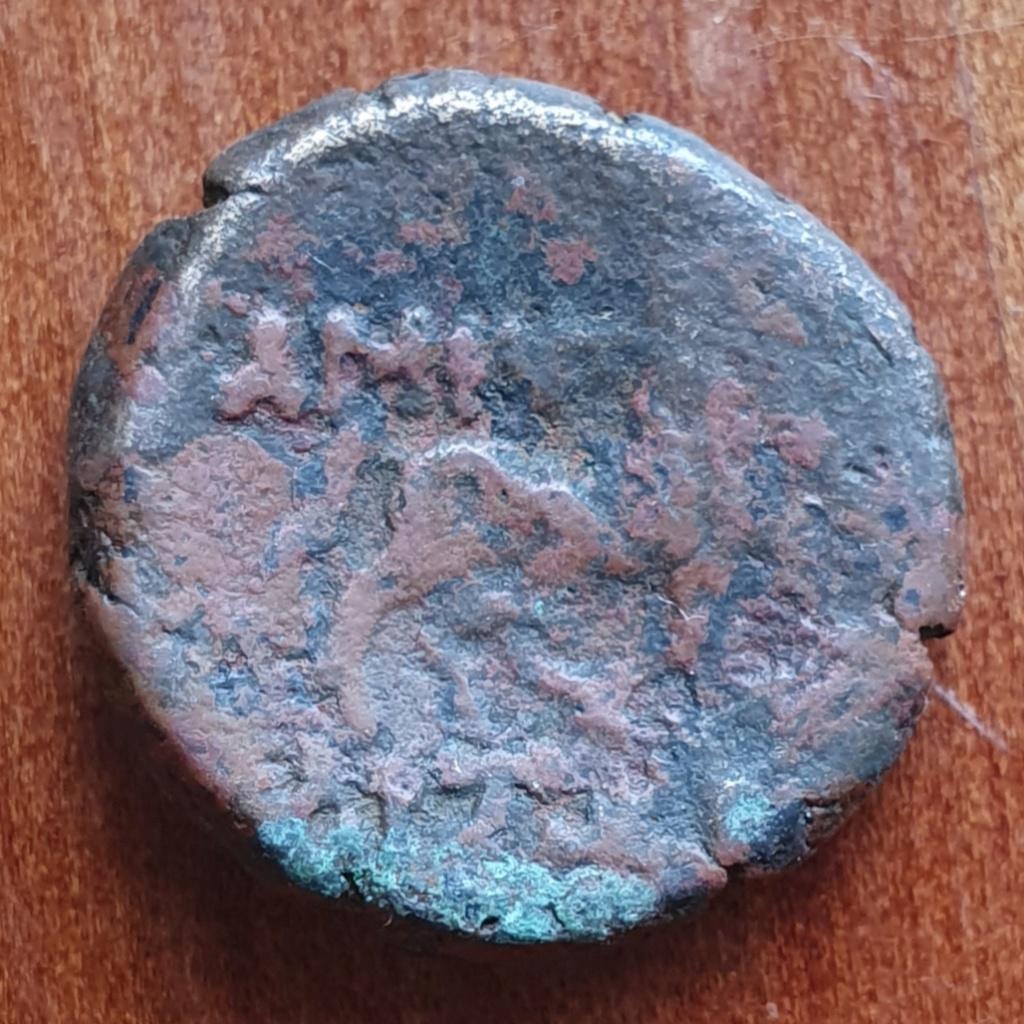 AE18 de Anfípolis.  20200397