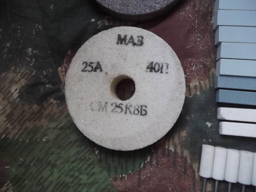 бруски(оселки) для заточки и доводки 00312