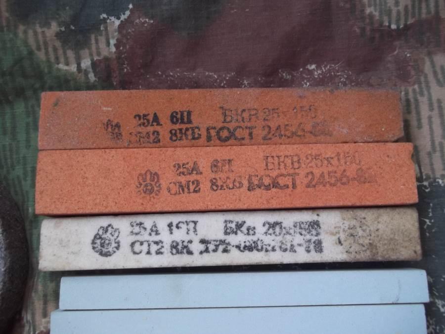 бруски(оселки) для заточки и доводки 00421