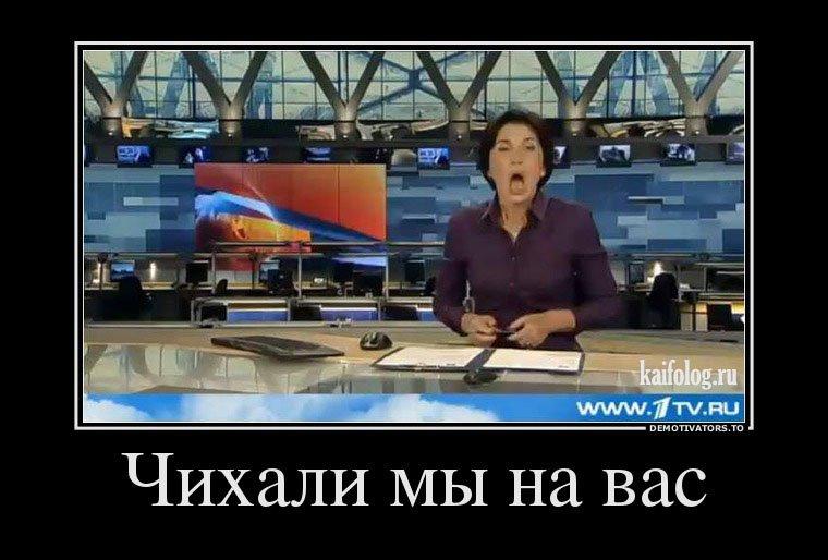 Жительница Брянщины – Президенту Путину: «спуститесь к народу» 13734510