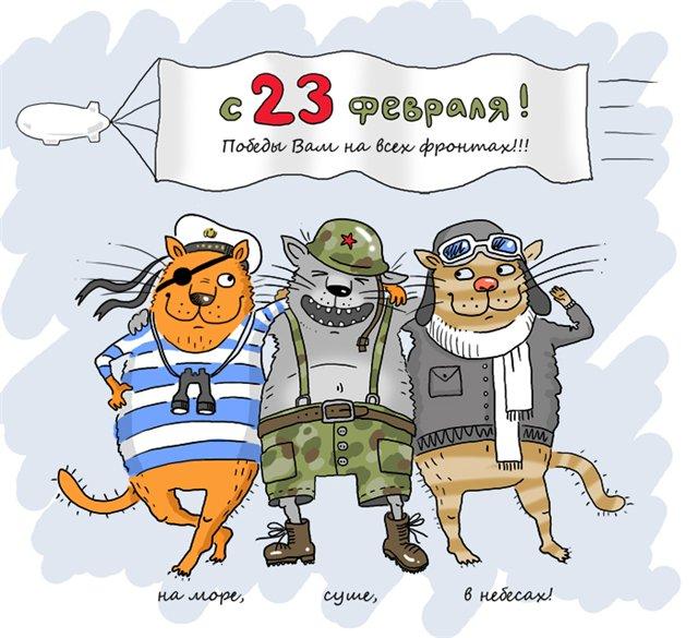 даёшь котиков !!! A-23-a10