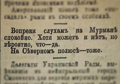 Метеосводки - Страница 11 Bsedvk10