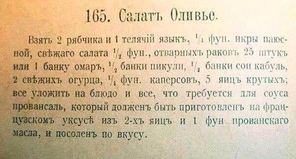 салат оливье Cobbov10