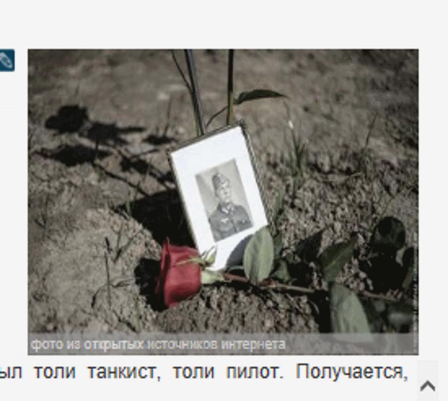 "жертвы ЕГЭ и газета ""Курьеръ"" Eaia_211"