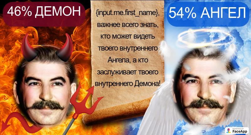 разнообразие образов И.В.Сталина и А.А. Гитлера в современной жизни Gen-0a10