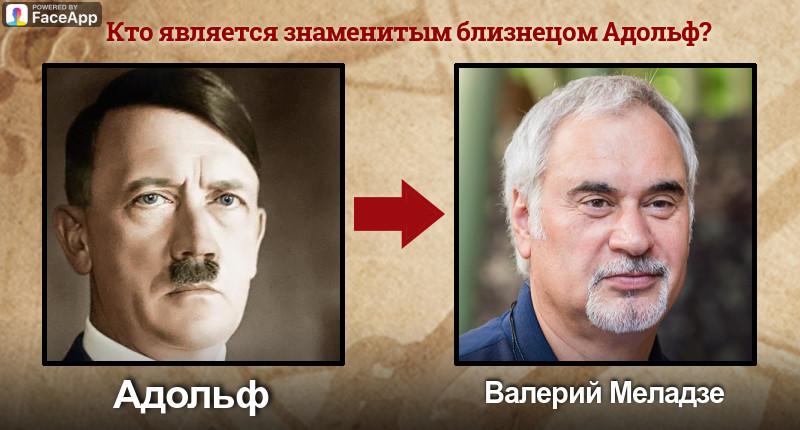 разнообразие образов И.В.Сталина и А.А. Гитлера в современной жизни Gen-1410
