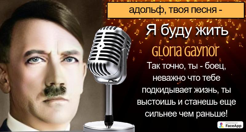 разнообразие образов И.В.Сталина и А.А. Гитлера в современной жизни Gen-2q10