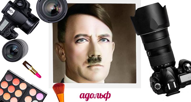 разнообразие образов И.В.Сталина и А.А. Гитлера в современной жизни Gen-2w10