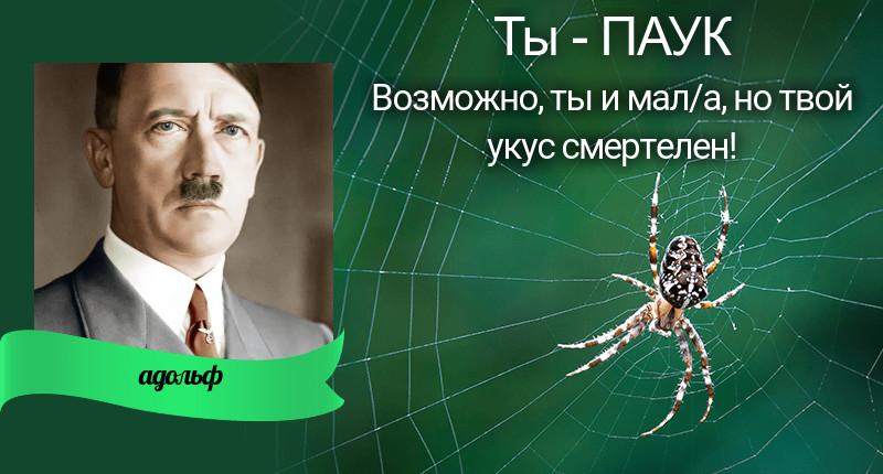 разнообразие образов И.В.Сталина и А.А. Гитлера в современной жизни Gen-3w10
