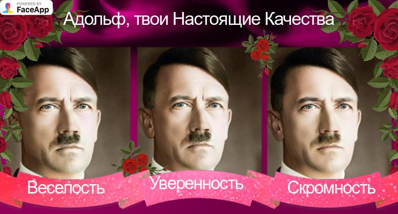 разнообразие образов И.В.Сталина и А.А. Гитлера в современной жизни Gen-4910