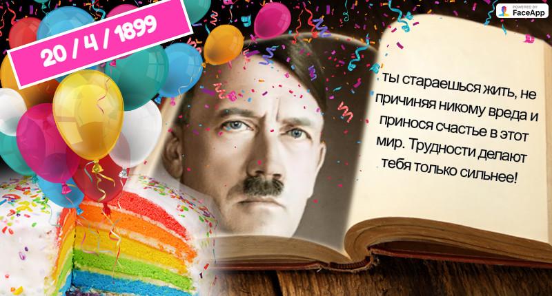 разнообразие образов И.В.Сталина и А.А. Гитлера в современной жизни Gen-5r10