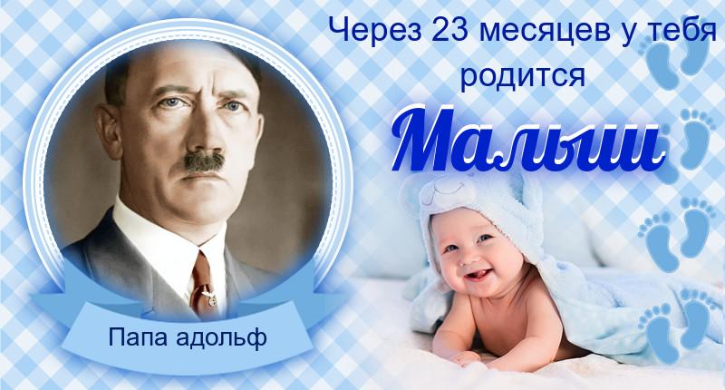 разнообразие образов И.В.Сталина и А.А. Гитлера в современной жизни Gen-6h10