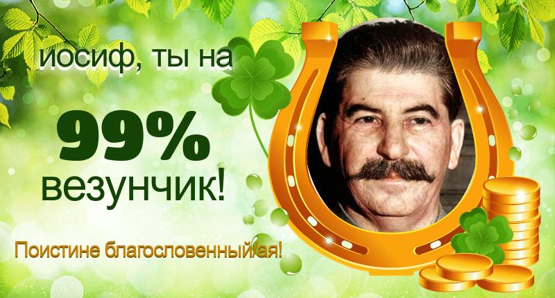 разнообразие образов И.В.Сталина и А.А. Гитлера в современной жизни Gen-8611