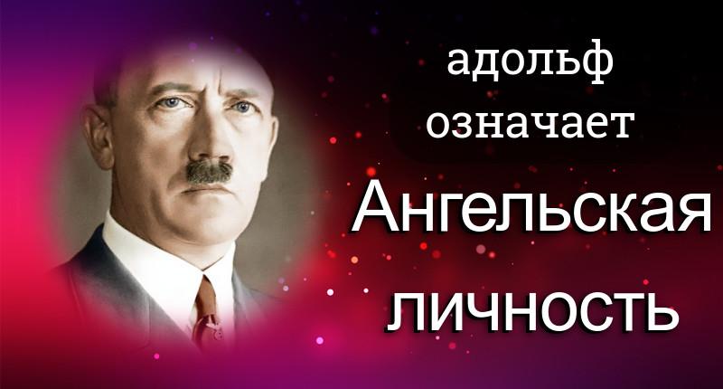 разнообразие образов И.В.Сталина и А.А. Гитлера в современной жизни Gen-8i10
