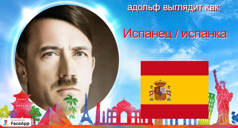 разнообразие образов И.В.Сталина и А.А. Гитлера в современной жизни Gen-8m10