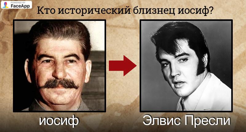 разнообразие образов И.В.Сталина и А.А. Гитлера в современной жизни Gen-a210