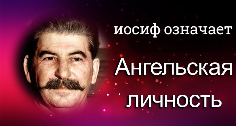 разнообразие образов И.В.Сталина и А.А. Гитлера в современной жизни Gen-az10