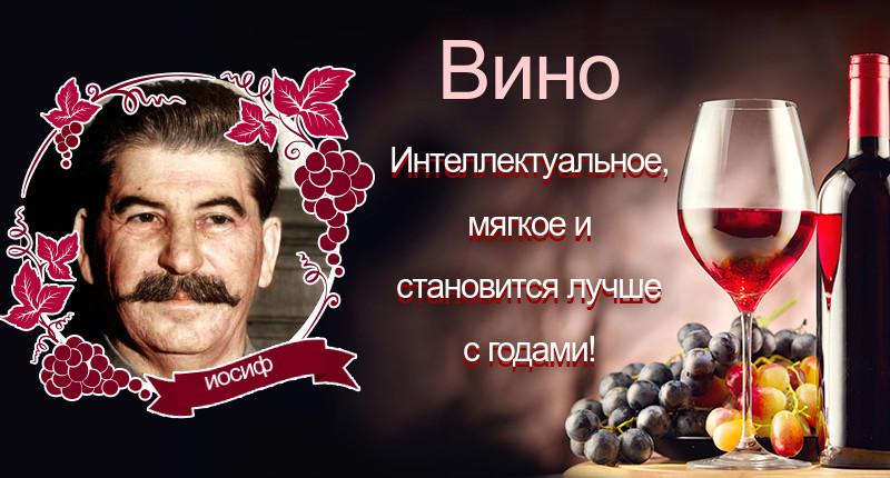 разнообразие образов И.В.Сталина и А.А. Гитлера в современной жизни Gen-bo10