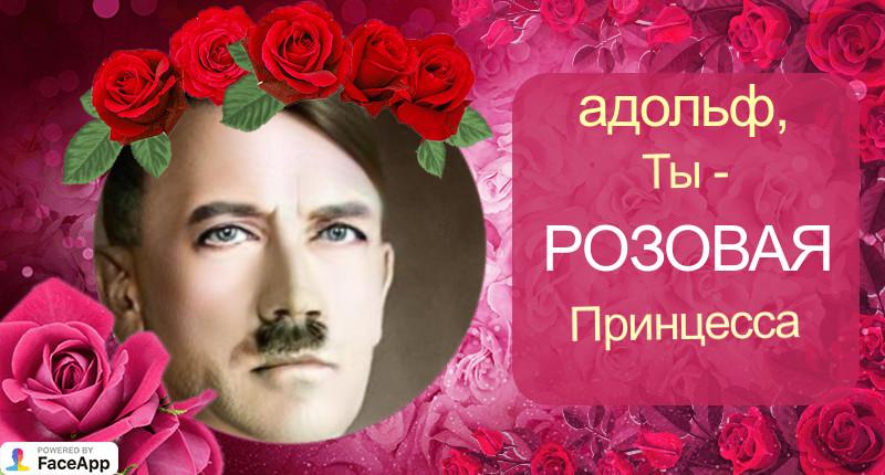 разнообразие образов И.В.Сталина и А.А. Гитлера в современной жизни Gen-bs10