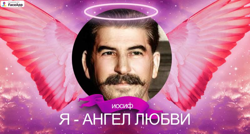 разнообразие образов И.В.Сталина и А.А. Гитлера в современной жизни Gen-bz10