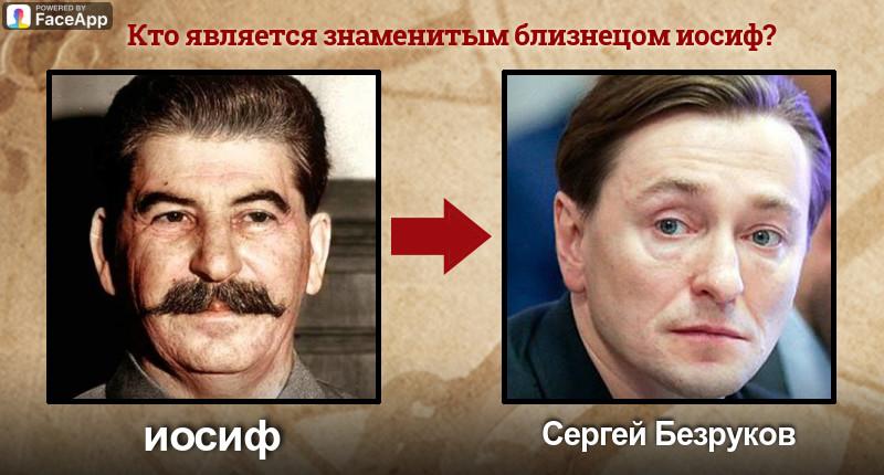 разнообразие образов И.В.Сталина и А.А. Гитлера в современной жизни Gen-cq10