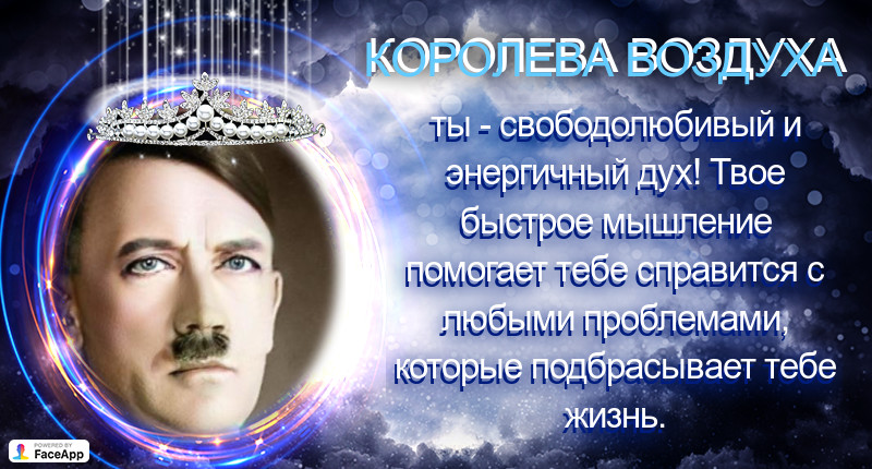разнообразие образов И.В.Сталина и А.А. Гитлера в современной жизни Gen-cu10
