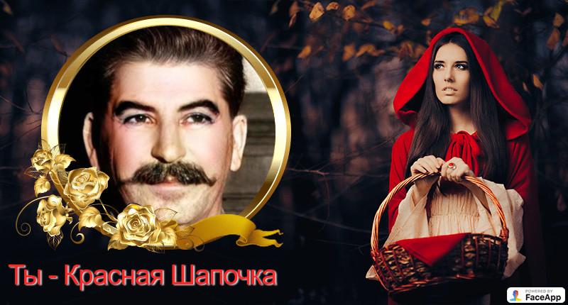 разнообразие образов И.В.Сталина и А.А. Гитлера в современной жизни Gen-dk10