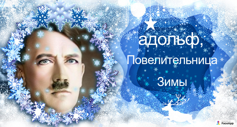 разнообразие образов И.В.Сталина и А.А. Гитлера в современной жизни Gen-e210