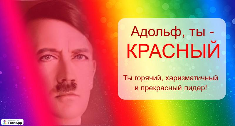 разнообразие образов И.В.Сталина и А.А. Гитлера в современной жизни Gen-eb10