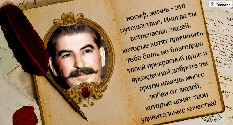 разнообразие образов И.В.Сталина и А.А. Гитлера в современной жизни Gen-ez10