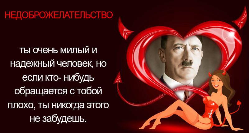 разнообразие образов И.В.Сталина и А.А. Гитлера в современной жизни Gen-fb10