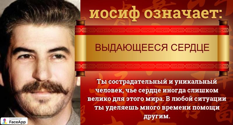 разнообразие образов И.В.Сталина и А.А. Гитлера в современной жизни Gen-gb10