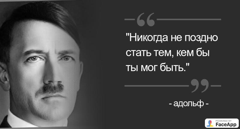 разнообразие образов И.В.Сталина и А.А. Гитлера в современной жизни Gen-ge10