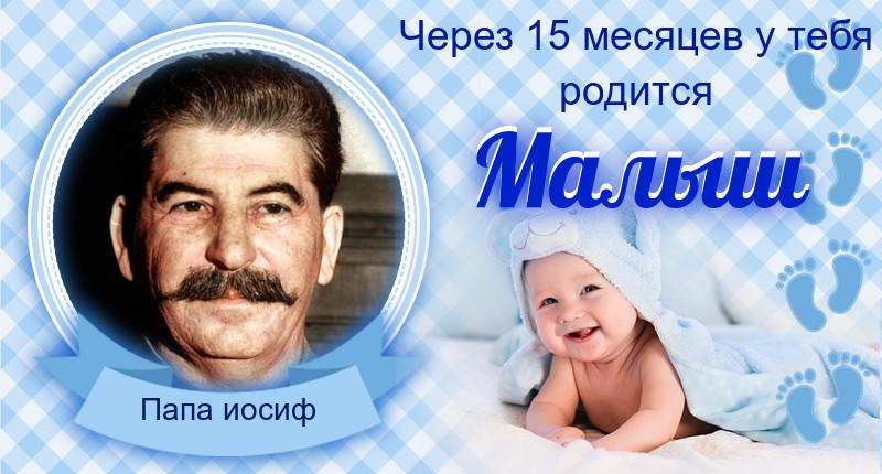разнообразие образов И.В.Сталина и А.А. Гитлера в современной жизни Gen-go10