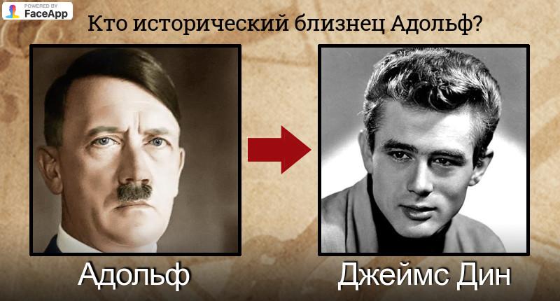 разнообразие образов И.В.Сталина и А.А. Гитлера в современной жизни Gen-ir10