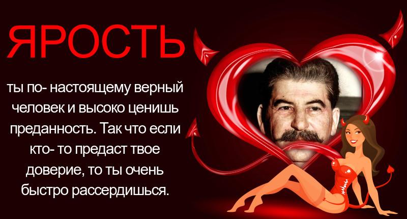 разнообразие образов И.В.Сталина и А.А. Гитлера в современной жизни Gen-nh10