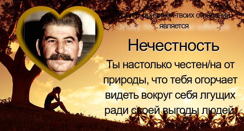 разнообразие образов И.В.Сталина и А.А. Гитлера в современной жизни Gen-nk10