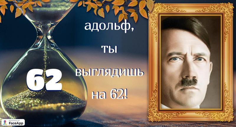 разнообразие образов И.В.Сталина и А.А. Гитлера в современной жизни Gen-q810