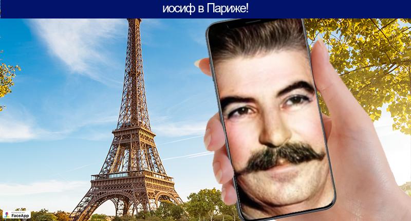 разнообразие образов И.В.Сталина и А.А. Гитлера в современной жизни Gen-sk10