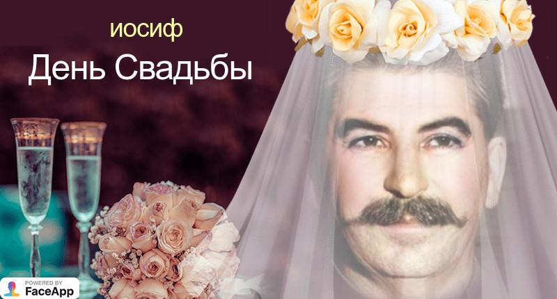 разнообразие образов И.В.Сталина и А.А. Гитлера в современной жизни Gen-sq10