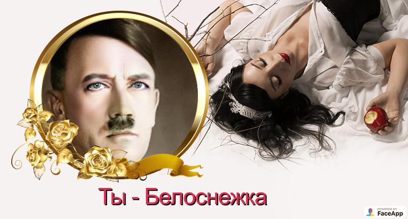 разнообразие образов И.В.Сталина и А.А. Гитлера в современной жизни Gen-t010