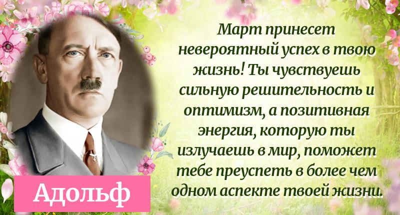 разнообразие образов И.В.Сталина и А.А. Гитлера в современной жизни Gen-tg10