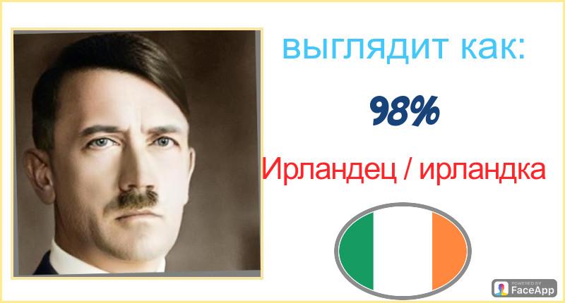 разнообразие образов И.В.Сталина и А.А. Гитлера в современной жизни Gen-ts10