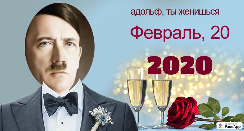разнообразие образов И.В.Сталина и А.А. Гитлера в современной жизни Gen-ui10