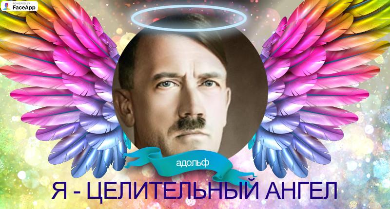 разнообразие образов И.В.Сталина и А.А. Гитлера в современной жизни Gen-vn10